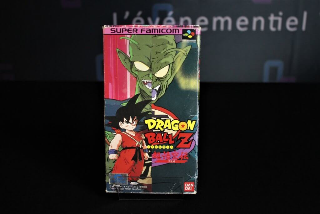 exposition-dragonball-jeux-vidéo